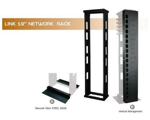 Link 19 Network Rack